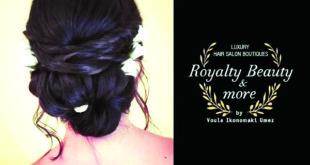 Royalty Beauty More στο Πόρτο Ράφτη